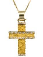 Σταυρός γυναικείος χρυσός με ζιργκόν 14Κ D011437C D011437C