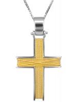 Δίχρωμος σταυρός 14Κ με σύρμα και καδένα D014262C D014262C