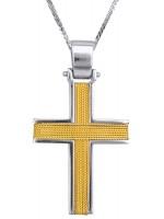 Συρματερός σταυρός με αλυσίδα Κ14 D016544C D016544C