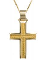 Χρυσός συρματερός σταυρός για αγόρι με αλυσίδα D016591C D016591C