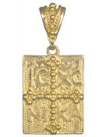 Χρυσό διπλής όψεως φυλαχτό κωνσταντινάτο Κ14 D013870 D013870
