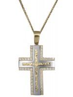 Γυναικείος σταυρός δίχρωμος με καδένα 14Κ DC018086 D018086C