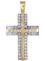 Γυναικείος σταυρός με ζιργκόν Κ14 D018240 D018240