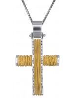 Συρματερός σταυρός Κ14 για βάφτιση με καδένα D019287C D019287C