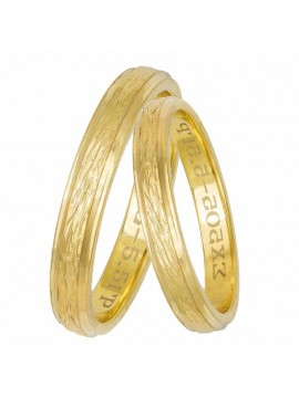 Χρυσές Βέρες Κ14 Γάμου-Αρραβώνα D033067 D033067